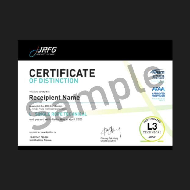 JRFG_Website_Product_CertificationL3Cert